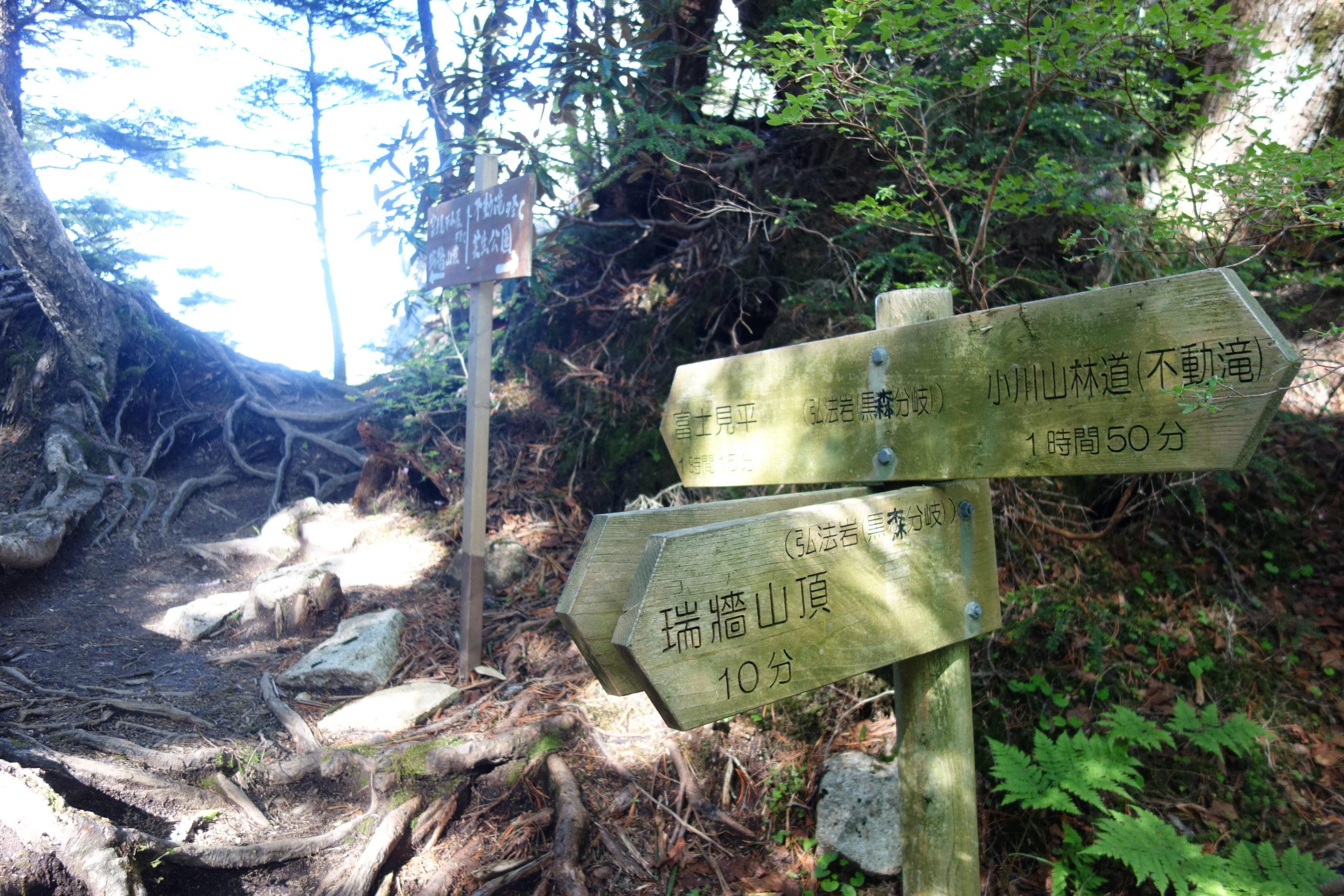 瑞牆山 みずがき山自然公園キャンプ場〜瑞牆山山頂