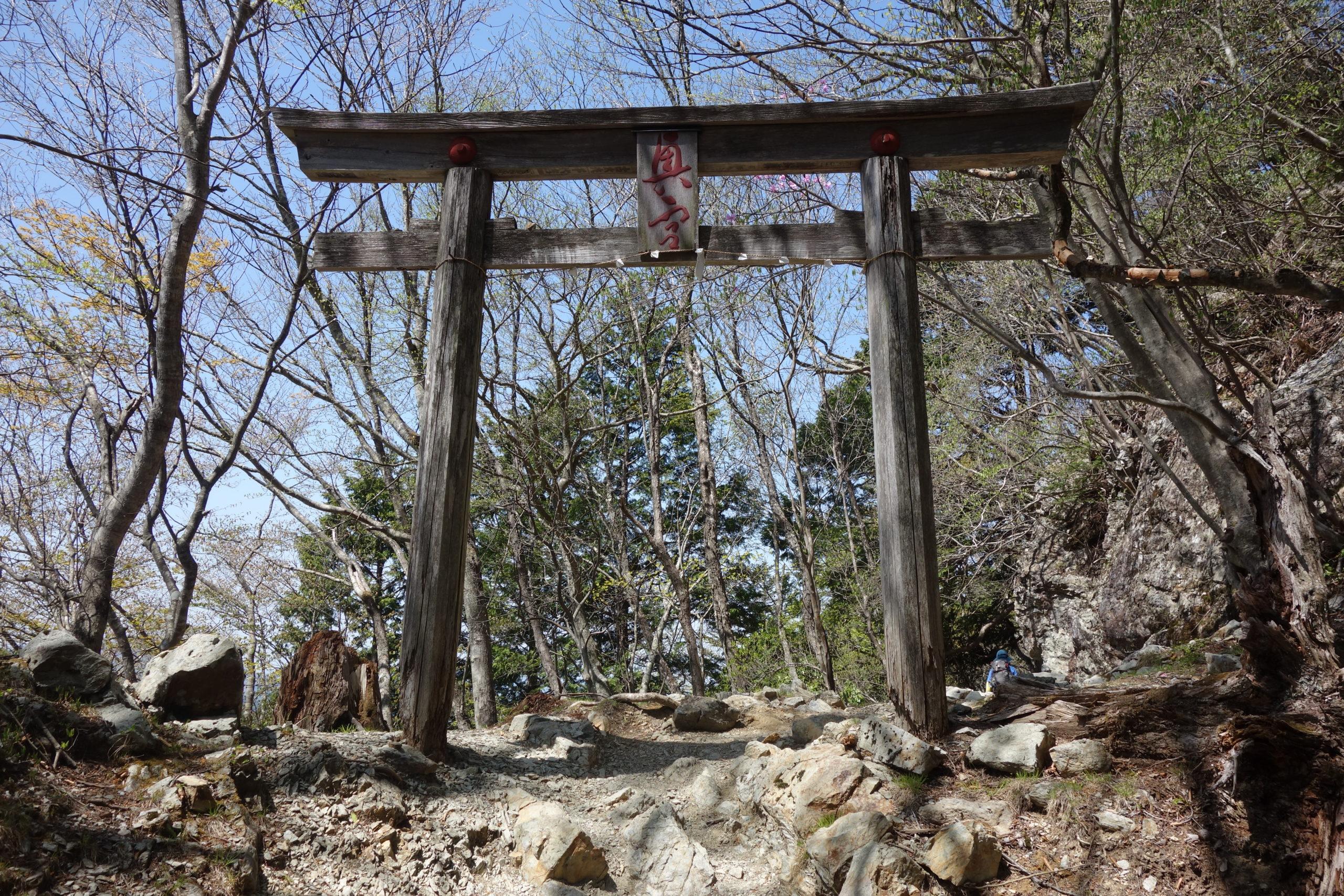 三峯神社 奥宮散策
