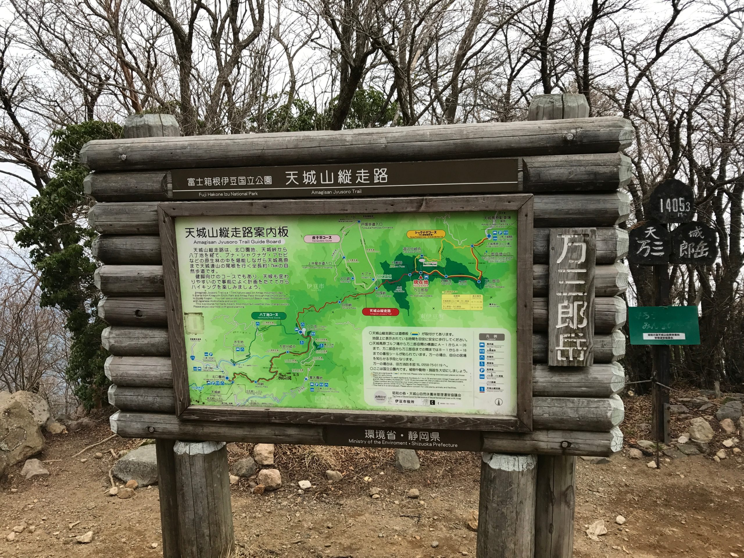 天城山 天城高原駐車場〜万三郎岳