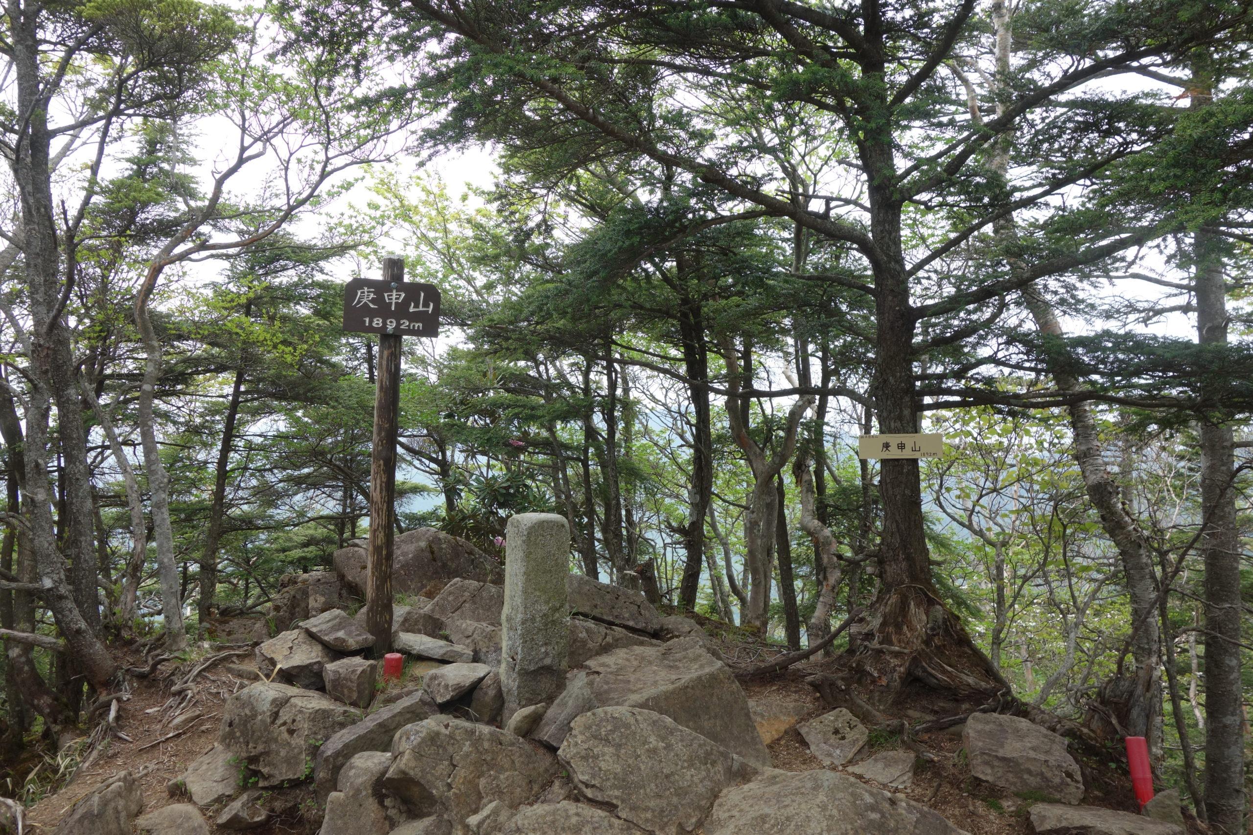 庚申山 庚申山荘〜お山巡り〜山頂