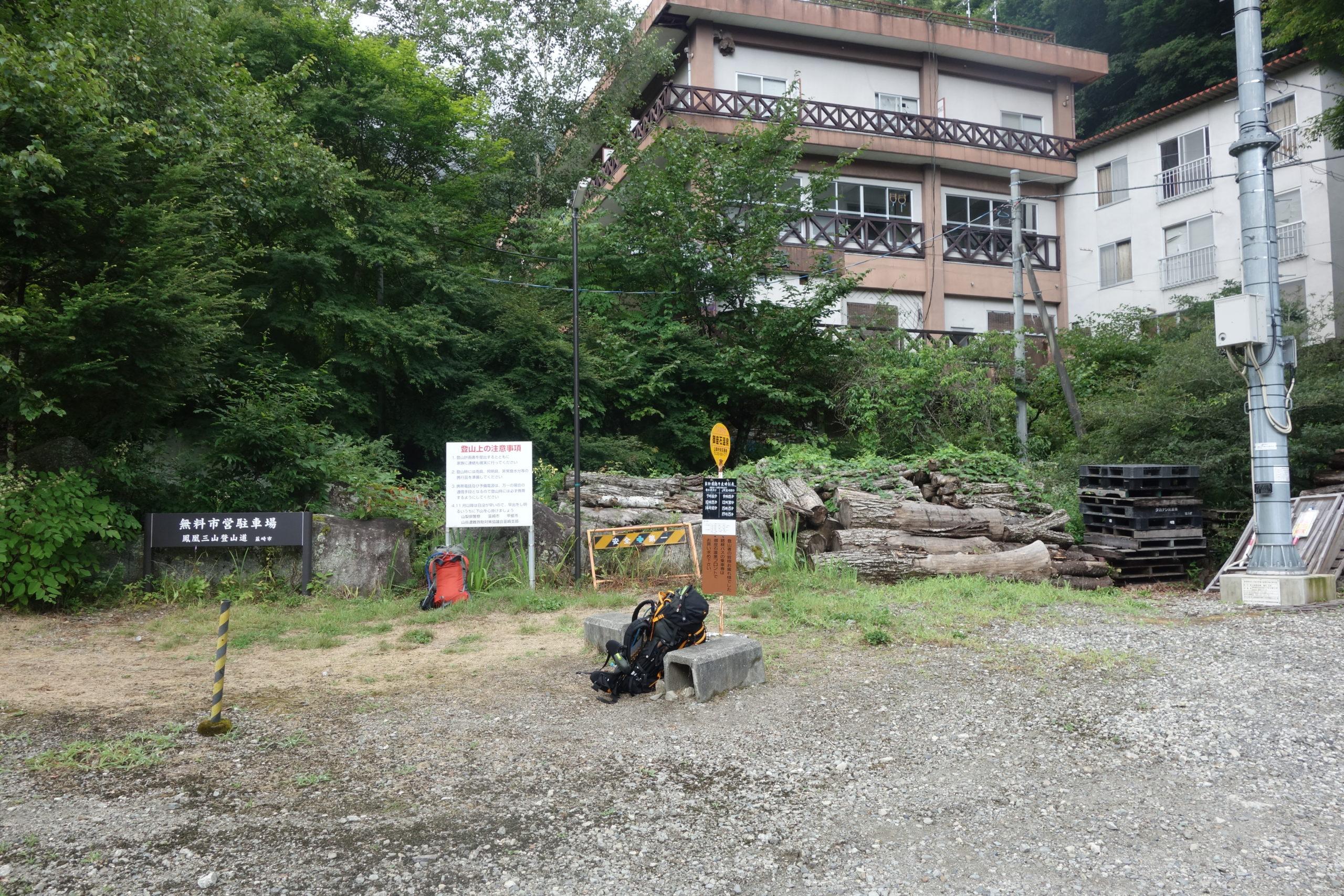 鳳凰三山地蔵岳 鳳凰小屋〜下山