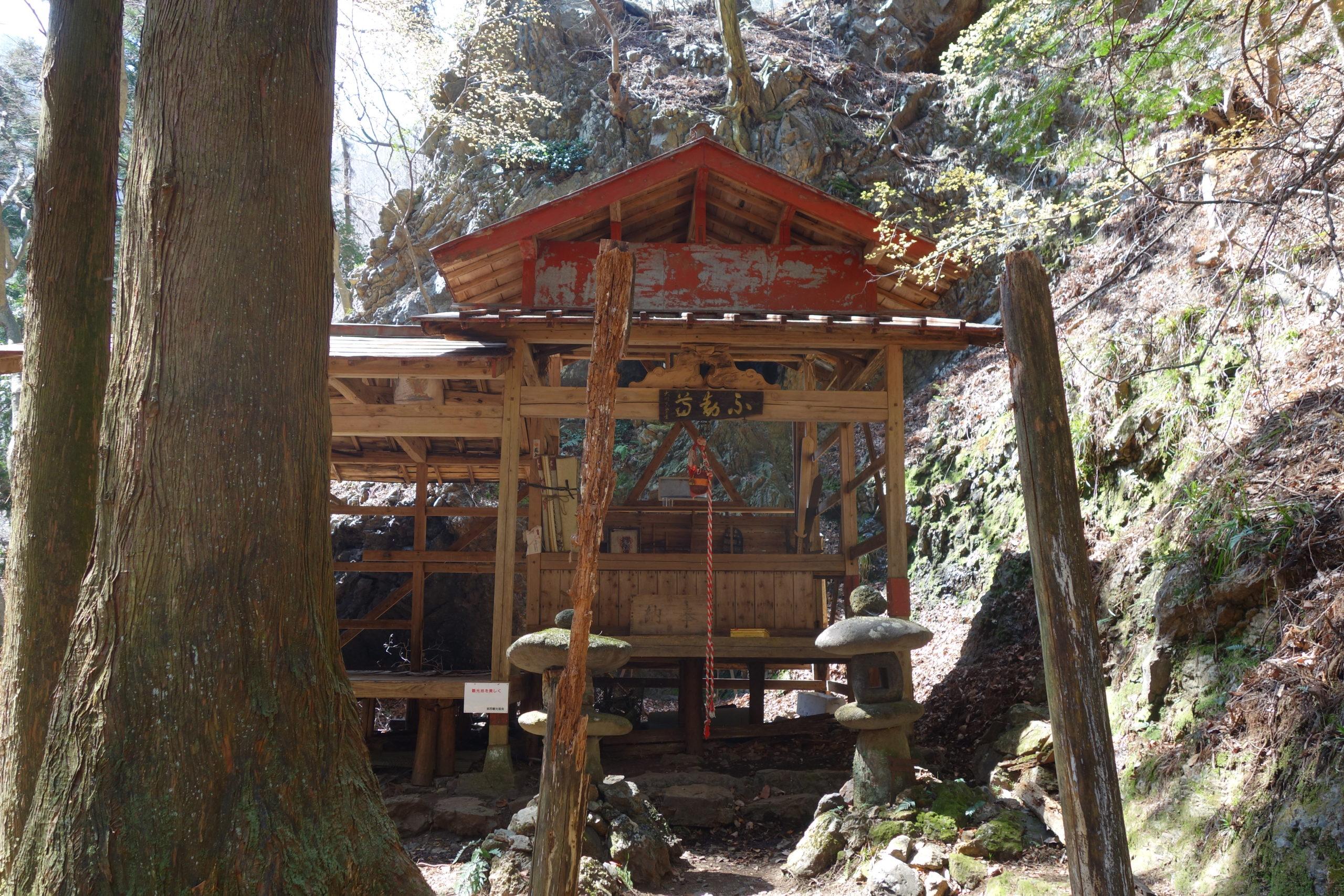 仙人ヶ岳 岩切登山口〜仙人ヶ岳山頂