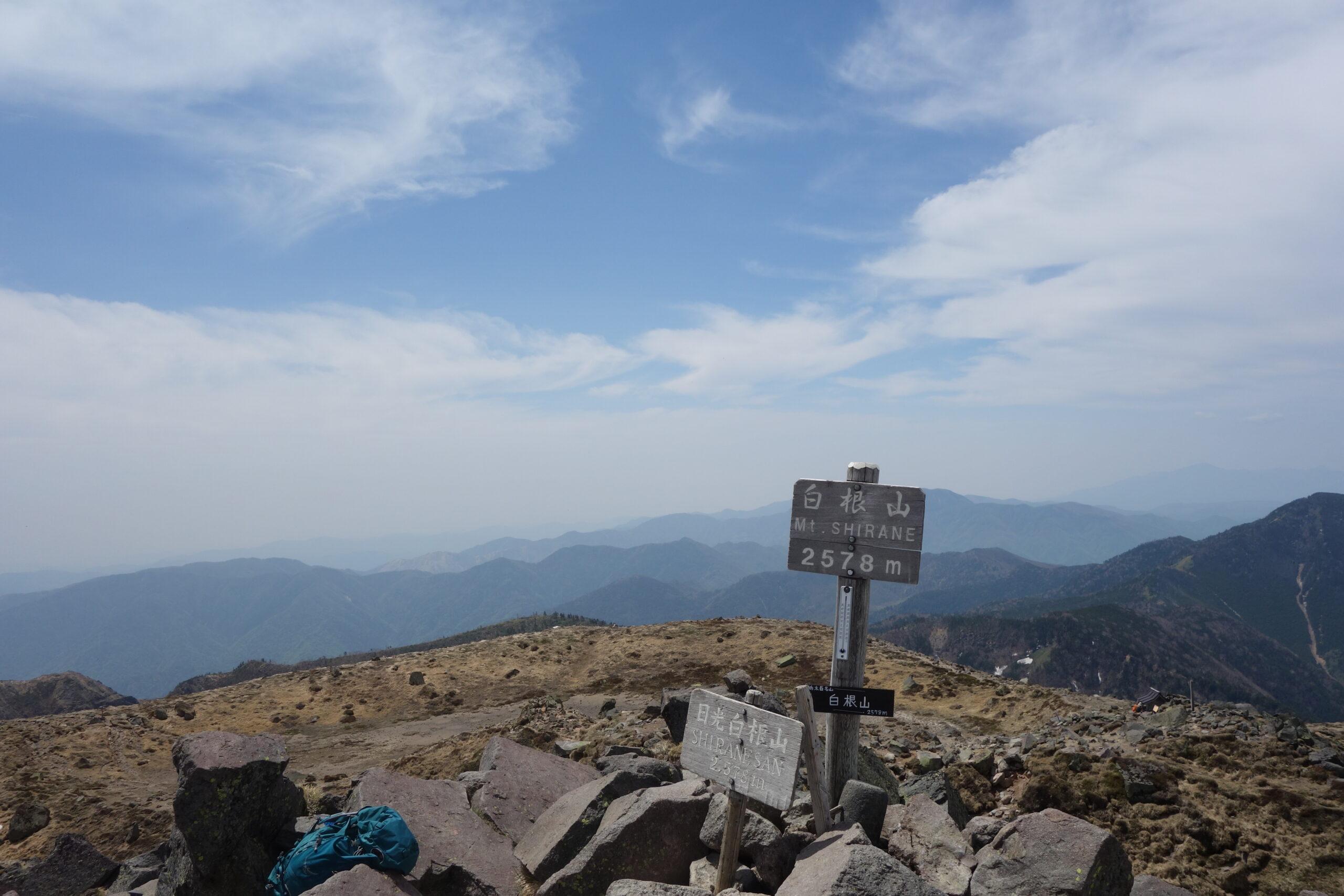 日光白根山(菅沼登山口) 弥陀ヶ池〜白根山山頂