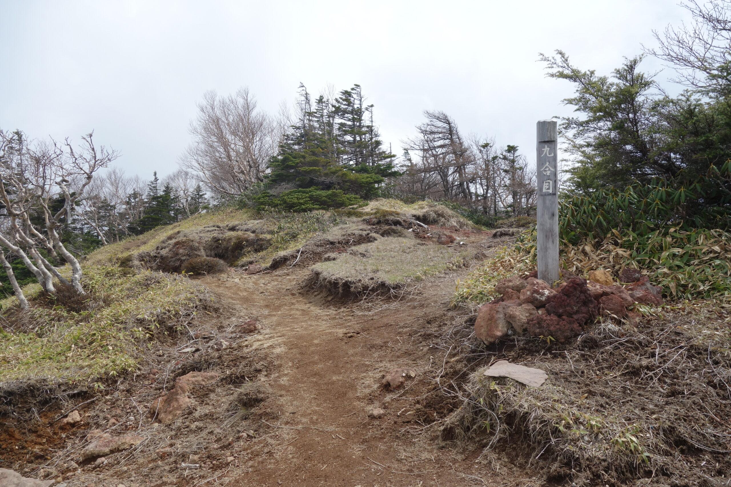 志津小屋〜男体山 山頂〜下山