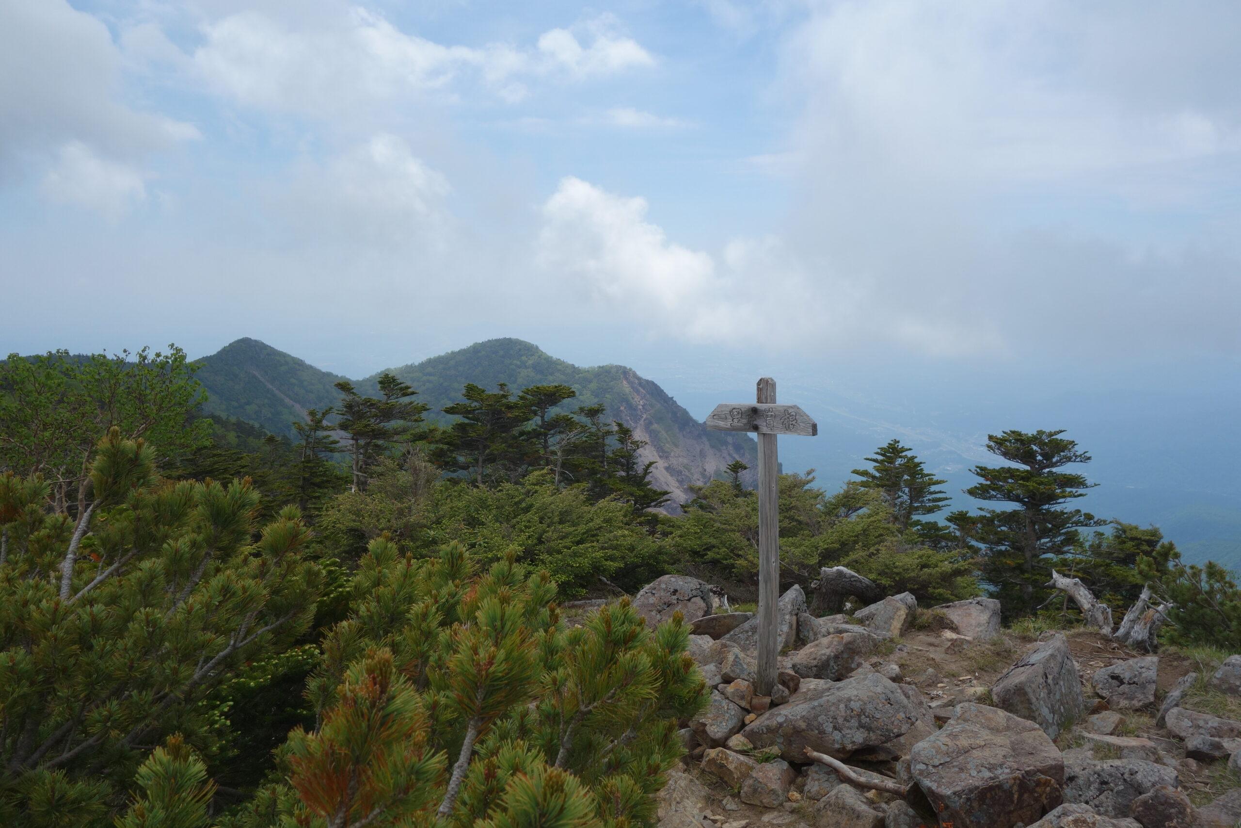 女峰山 赤薙山 山頂〜女峰山 山頂