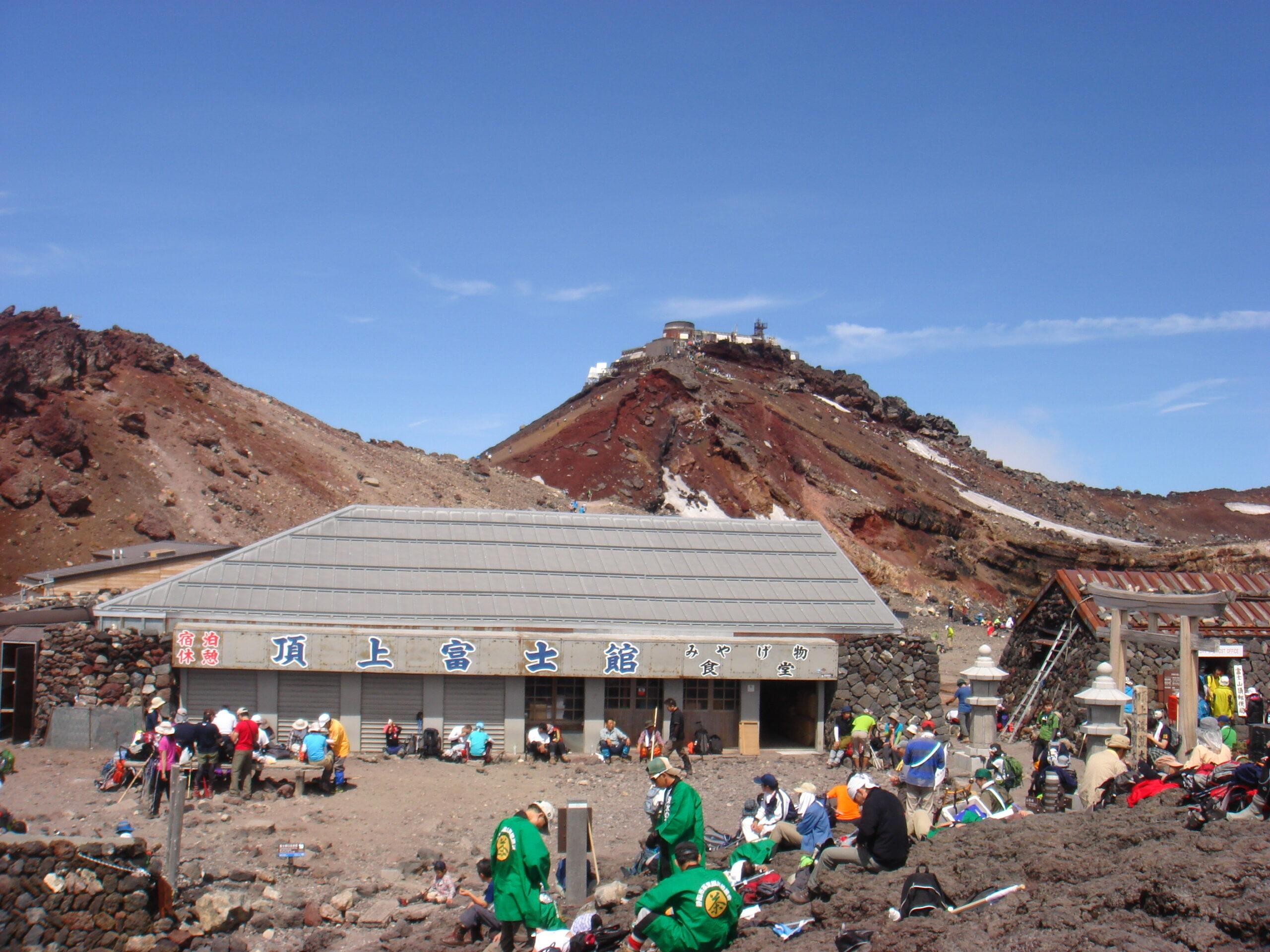 富士山 富士宮登山口〜富士山頂〜御殿場口下山